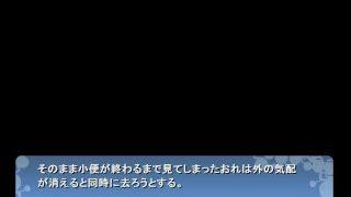 Nuki Doki! ~Tenshi to Akuma no Sakusei Battle~ [PC] | Gameplay